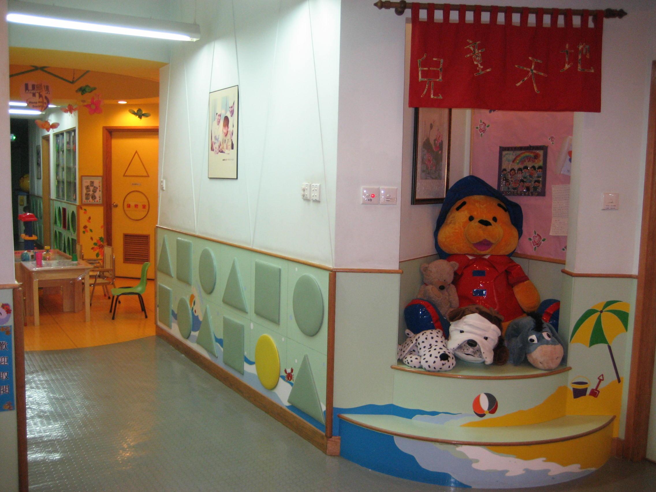 兒童玩具閣:兒童在上課前/下課後,可留在這裡玩玩具,既可玩玩具,亦可與其他兒童接觸交往,增加社交機會。
