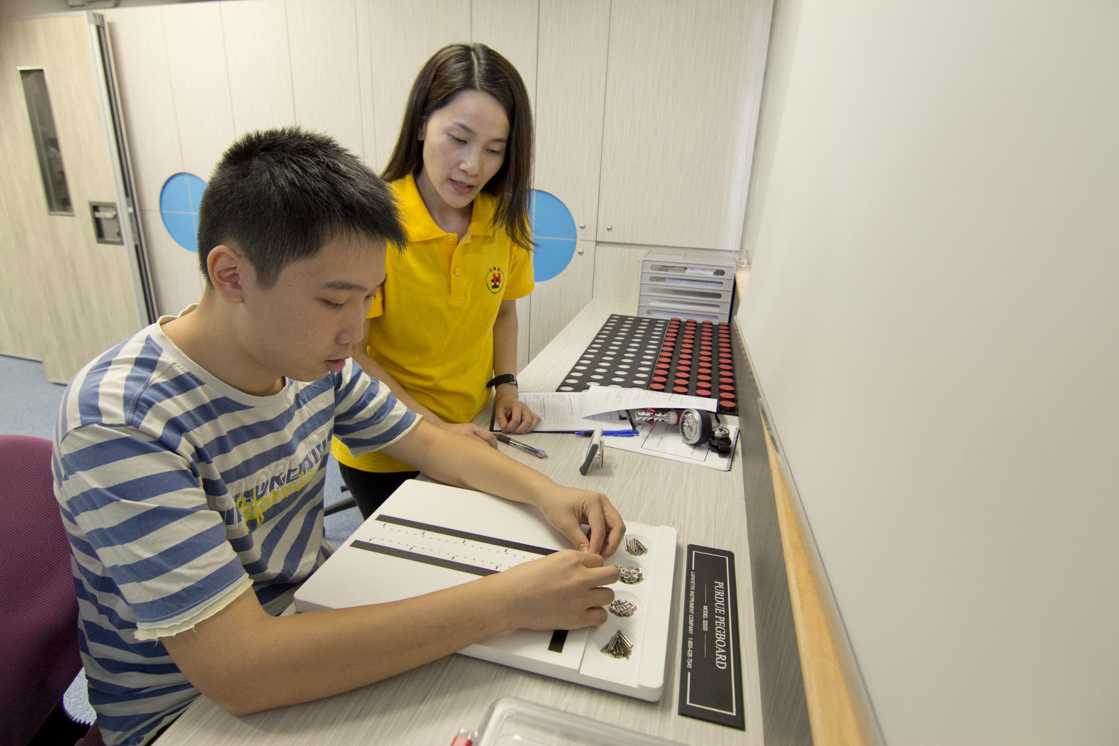 為青年及成人提供就業訓練及支援。
