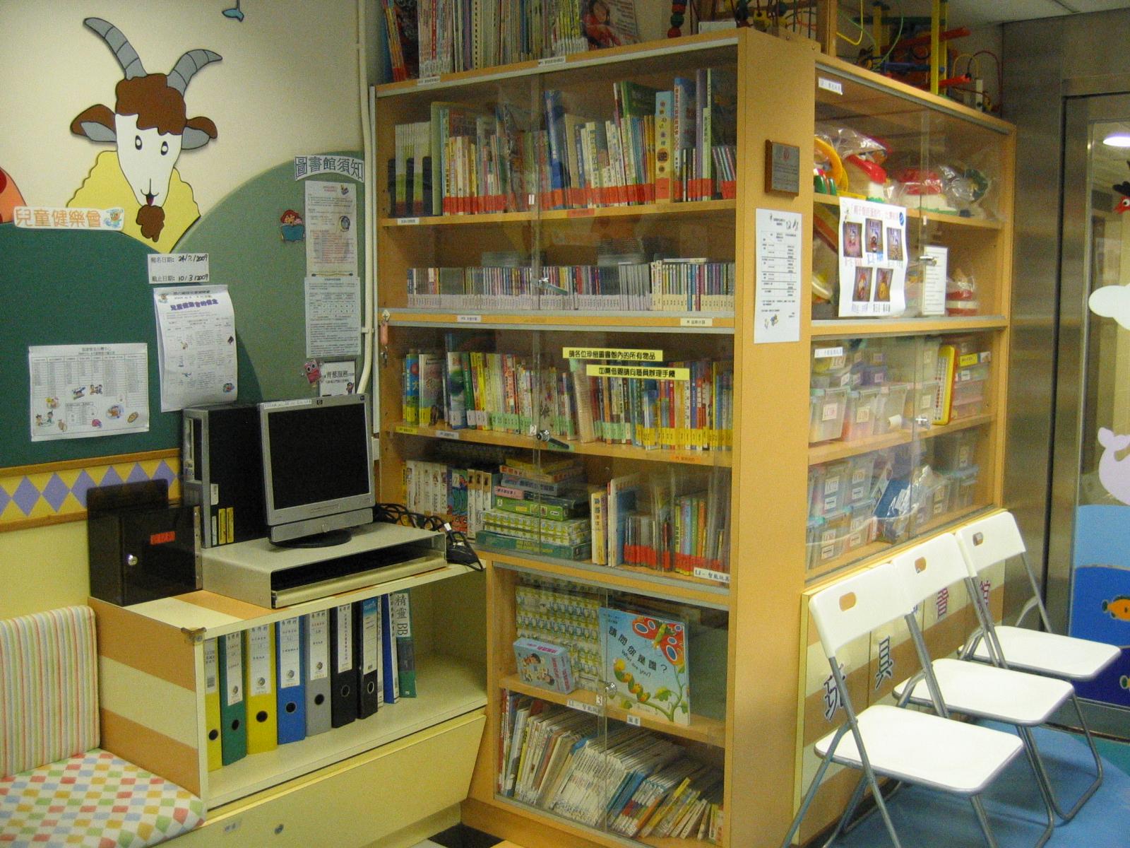 家長可享用圖書及影音資料借閱服務,以及使用中心的電腦設備瀏覽資料