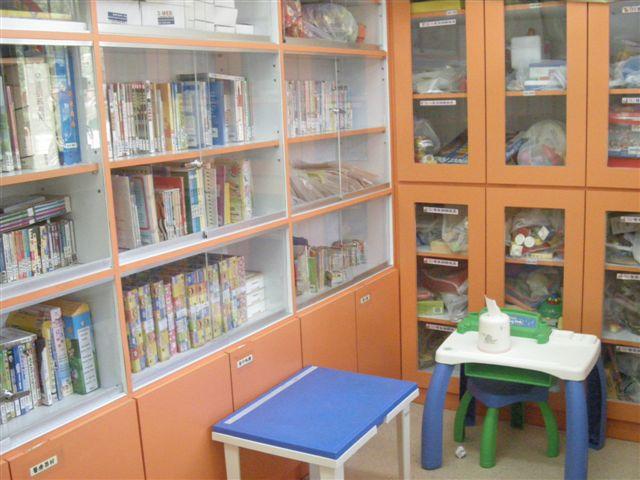 玩具圖書館