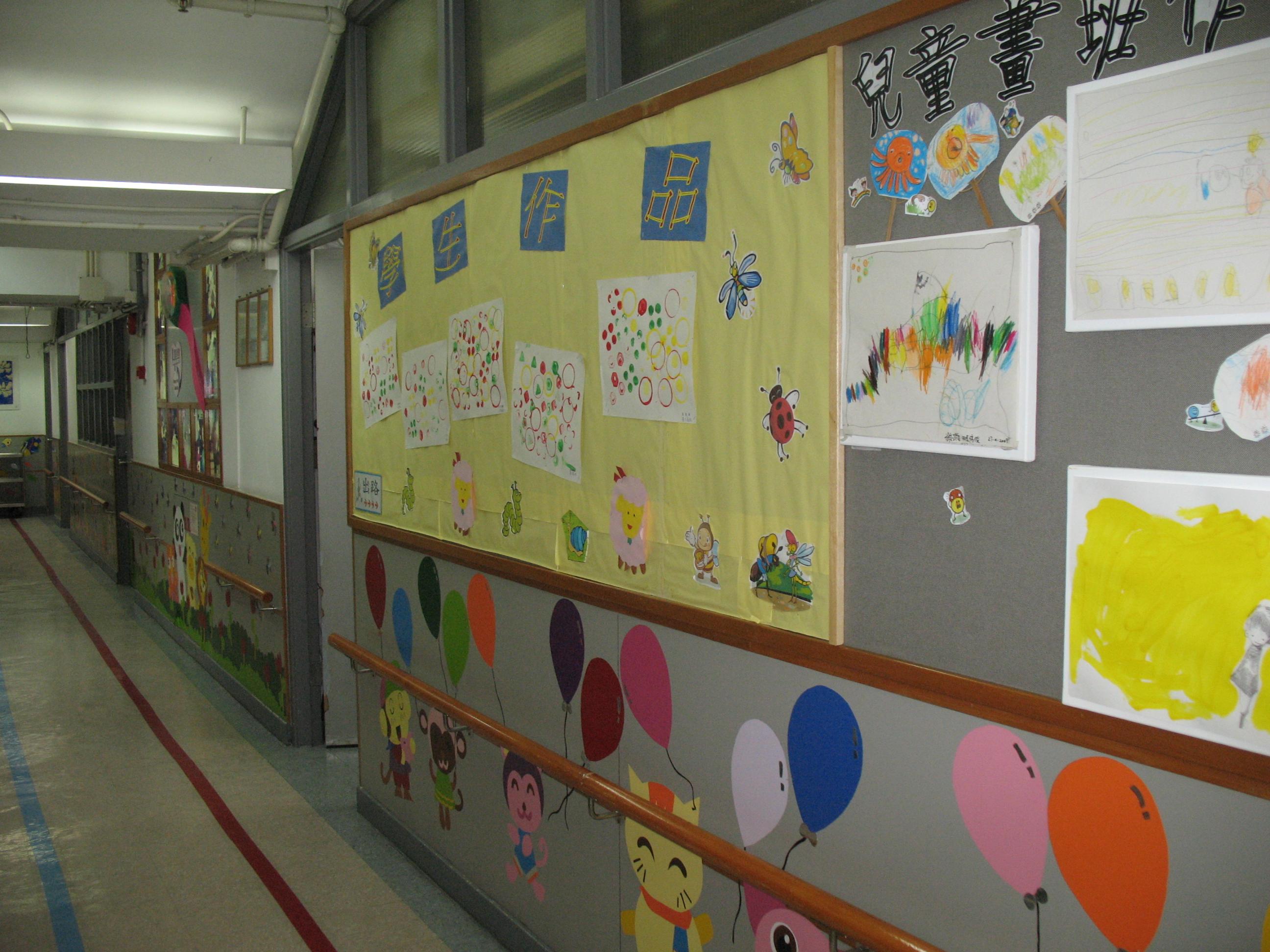 學童作品壁報板