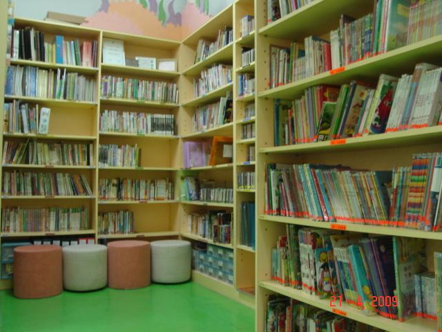 資源圖書館