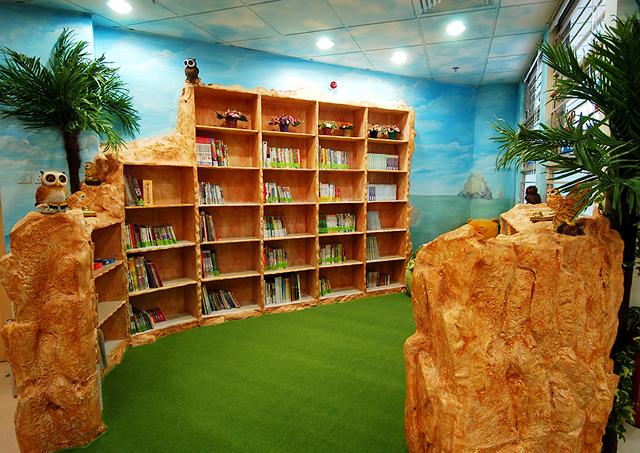 親子圖書館
