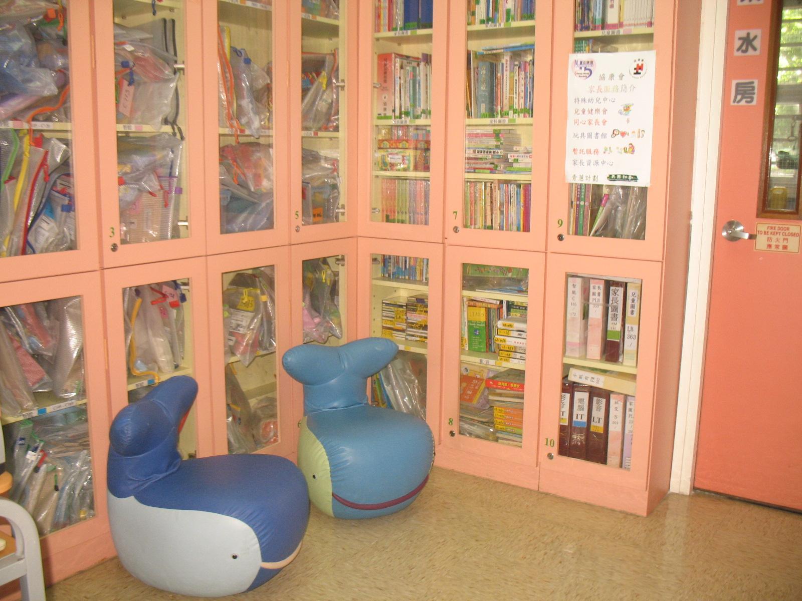 玩具圖書館內備有過百款不同的玩具,可供家長借用。