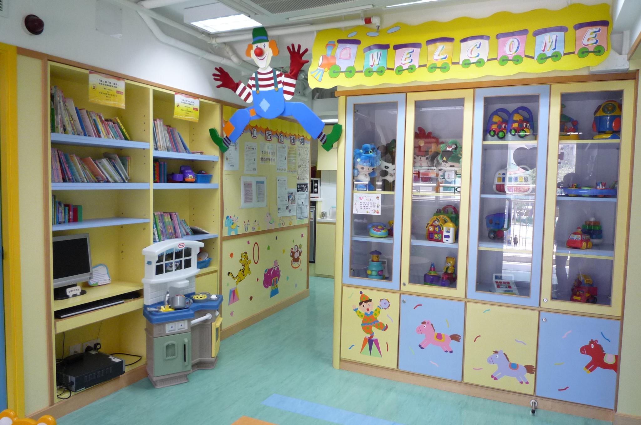 中心大堂:擺放了不同玩具、圖書、光碟及電腦供兒童及家長使用