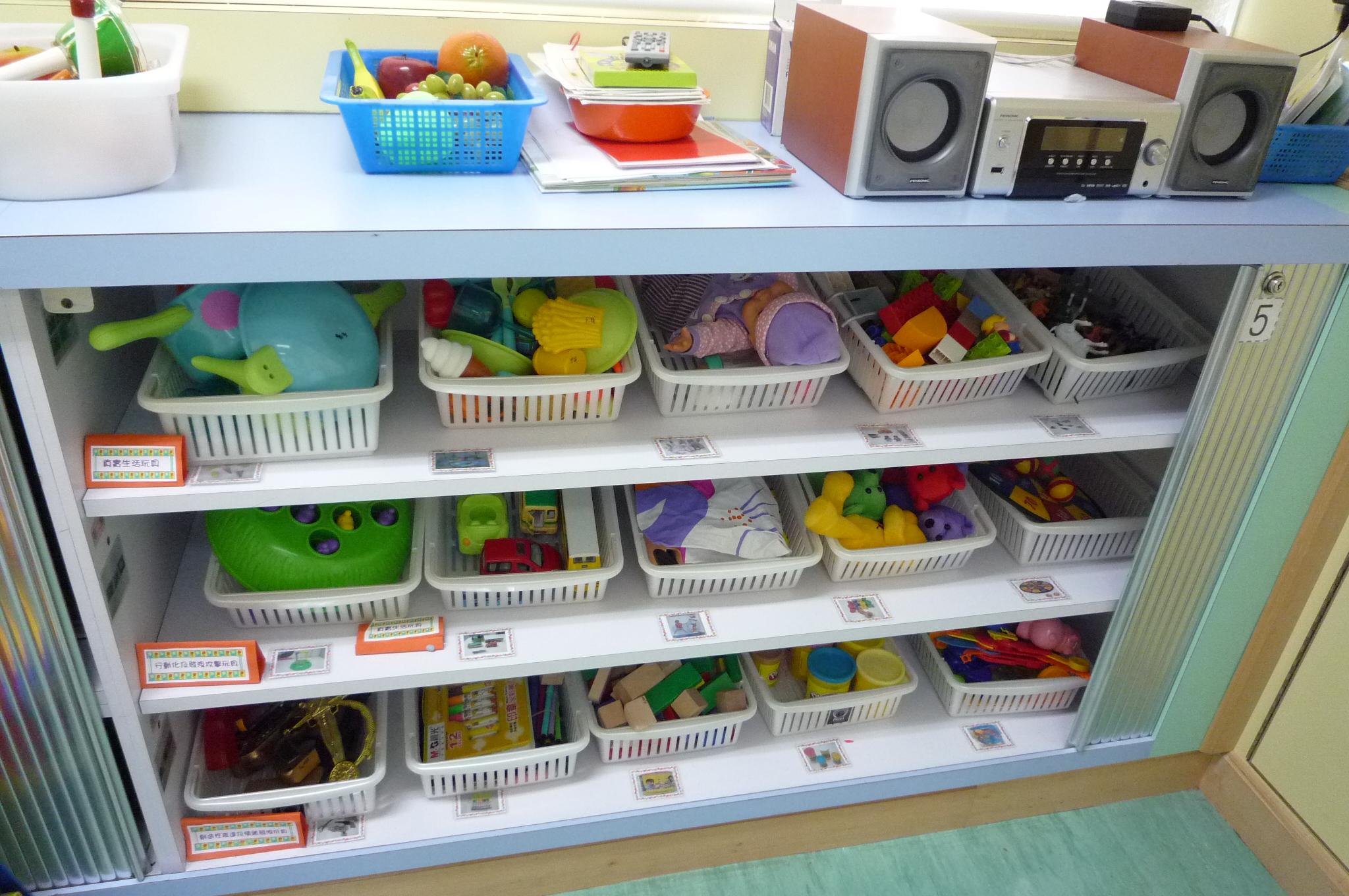 遊戲閣:供兒童探索遊戲治療中不同類型的玩具