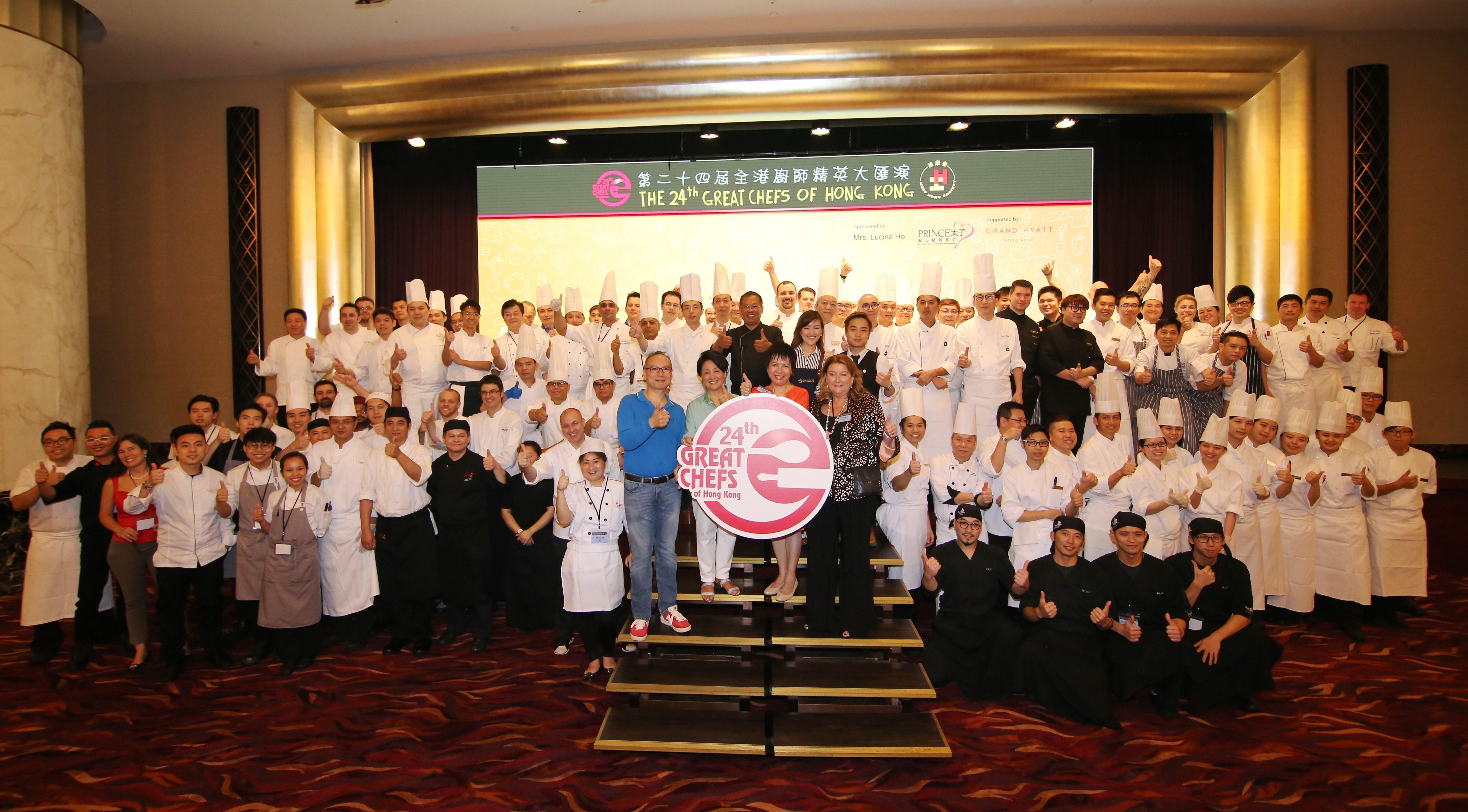 逾100位來自近50家香港高級食府的名廚及參加者到場坐鎮,以支援有特殊需要兒童。