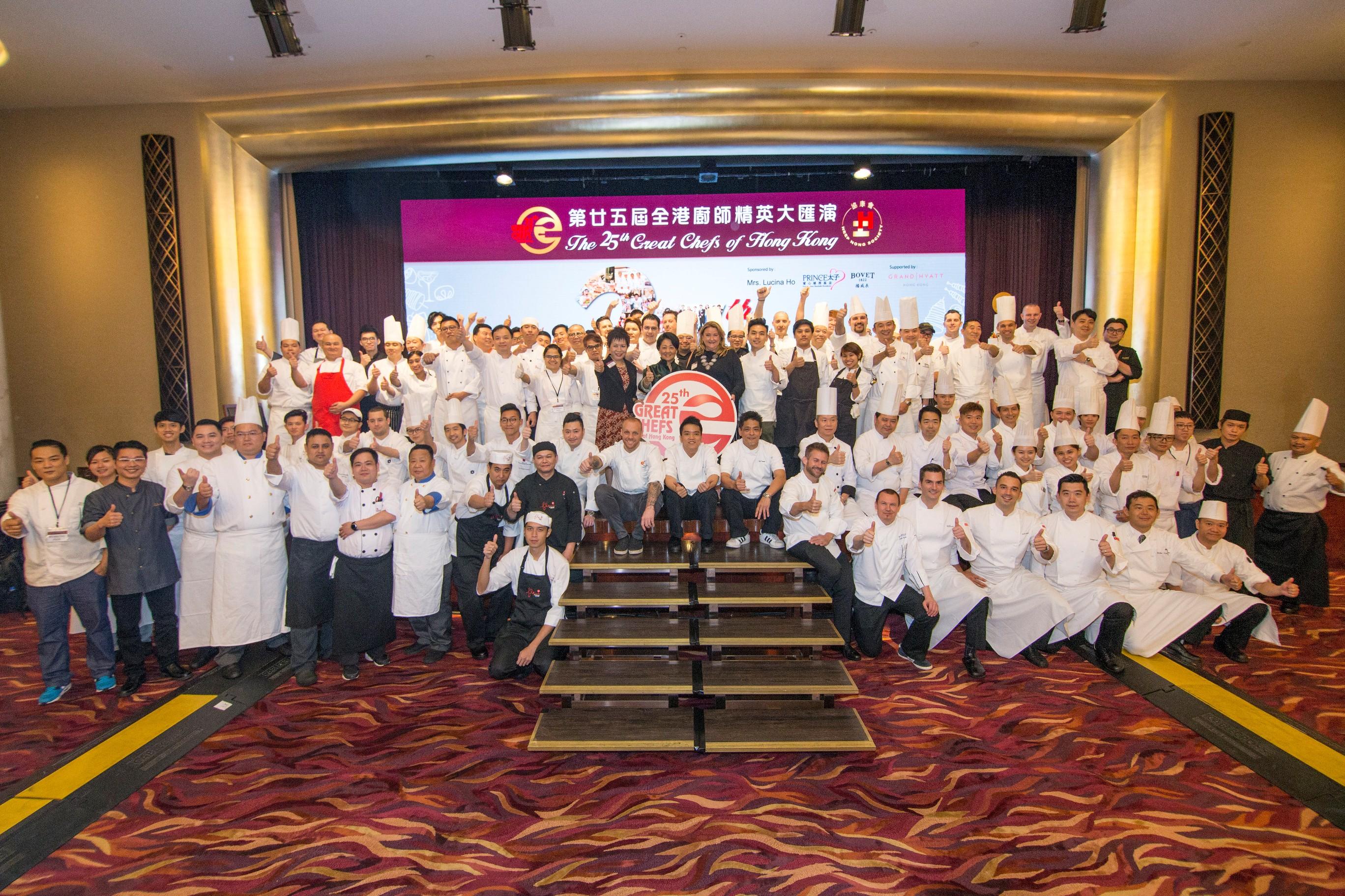 來自48間頂級餐飲集團的大廚,雲集香港君悅酒店,齊齊獻技。