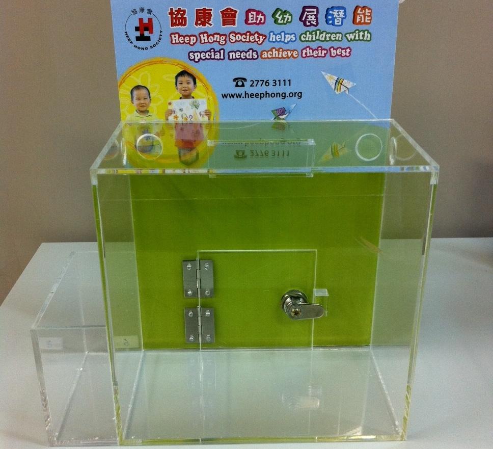 "Large donation box measures 8""(L) x 4.5""(W) x 8""(H)"