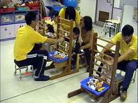 Conductive Education