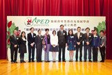 "For more systemic sharing of professional knowledge and training strategies with practitioners and parents, Heep Hong Society consolidated its resources to establish the Academy for Professional Education and Development (APED). The inauguration ceremony was held on 15 November with Miss Annie Tam, Permanent Secretary for Labour and Welfare, as the officiating guest. On the same occasion, APED held the Seminar on ""Early Intervention and Integrated Support Identification and Support for Kindergarten Students with Special Educational Needs"". Dr Maggie Koong, World President of the World Organization for Early Childhood Education, shared her views on the international trends in support services for special needs children at kindergarten, while the professional team of the Society elaborated on practical methods to identify and support those children."