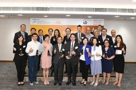 "The website of Heep Hong Society is happily awarded the ""Gold Award"", the highest award in the ""Non-Commercial-Corporate Category"" by the ""Best .hk Website Awards 2019"" organized by Hong Kong Internet Registration Corporation Limited. 