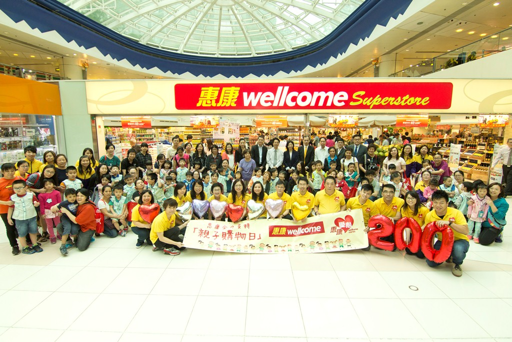 Wellcome and Heep Hong Celebrated 200th session of 'I Can Do It Shopping Day'