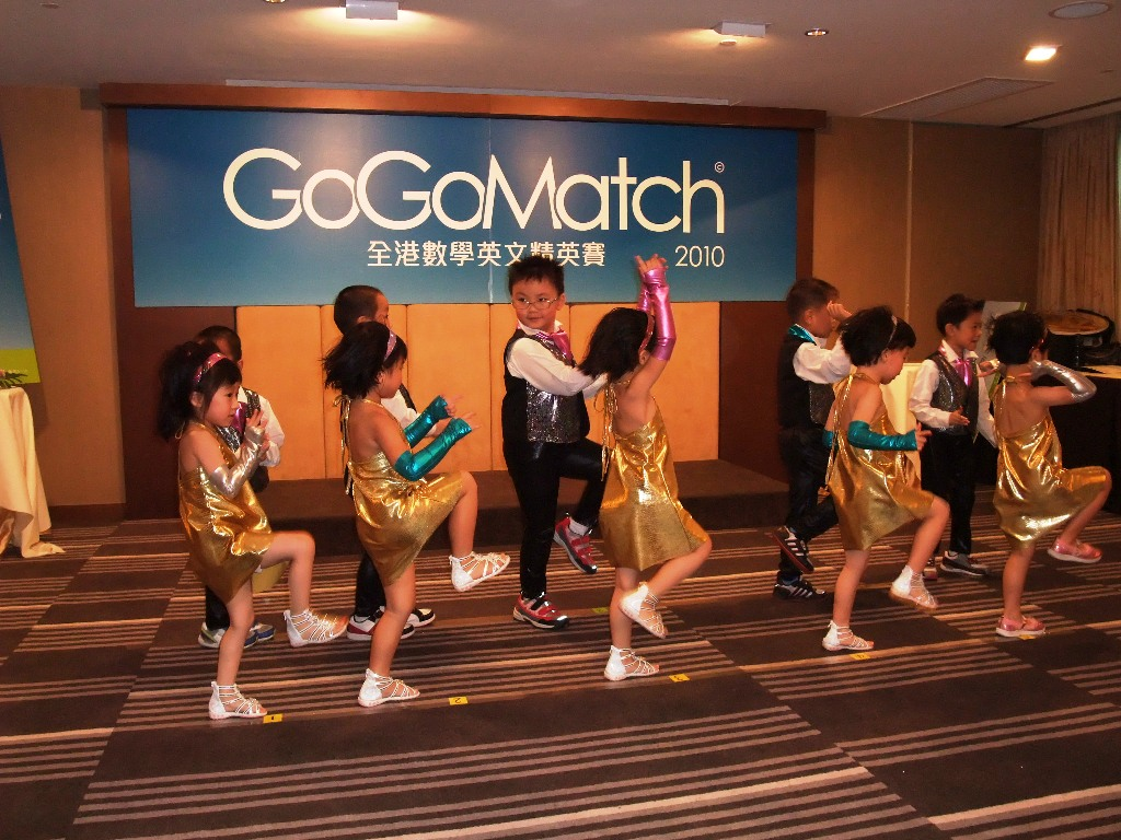 our children performed in the GoGoMatch 2010