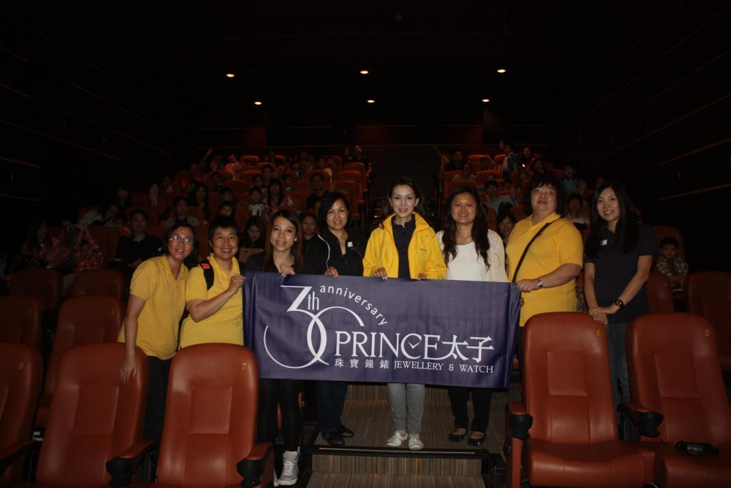 Prince Jewellery & Watch Supported Movie-watching Activities at Shun Lee Centre