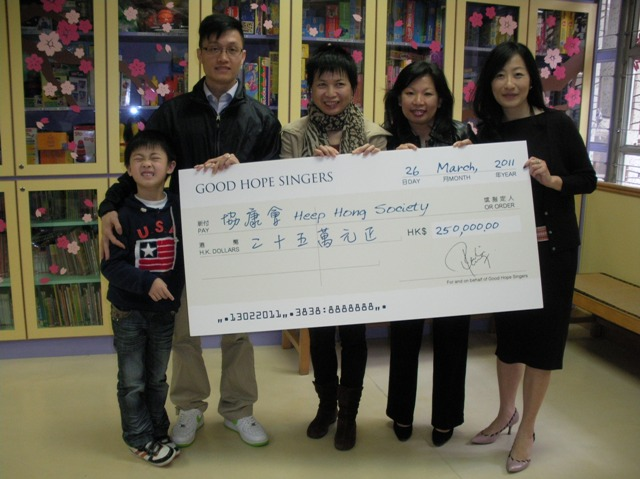 Good Hope Singers made a donation to Heep Hong for provision of music group therapies