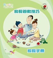 'Happy Parenting' Programme – Parent Handbook