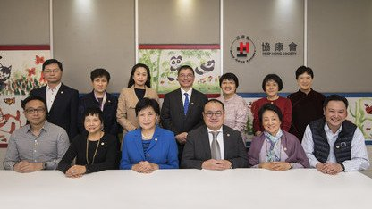 Heep Hong Society's Board of Directors 2019-2020 Takes Office