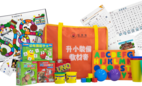 Primary One Adaptation Kit Giveaway for SEN Families - Quota is FULL