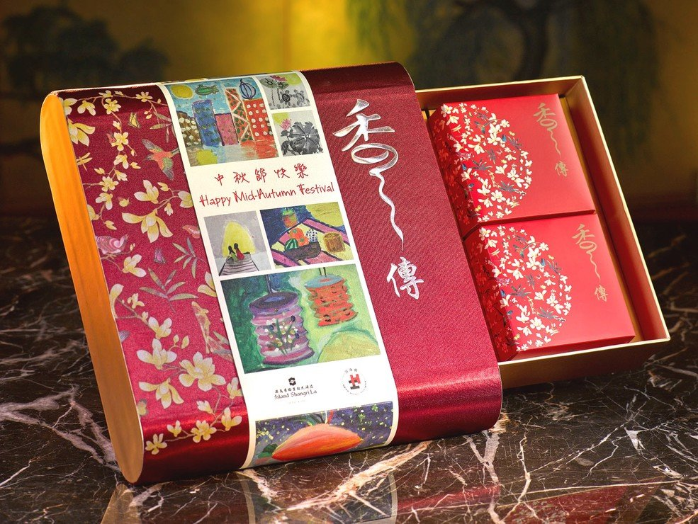"Photo 1 in Share Love with SEN Families Please support ""Heep Hong Society Charity Mooncake"""